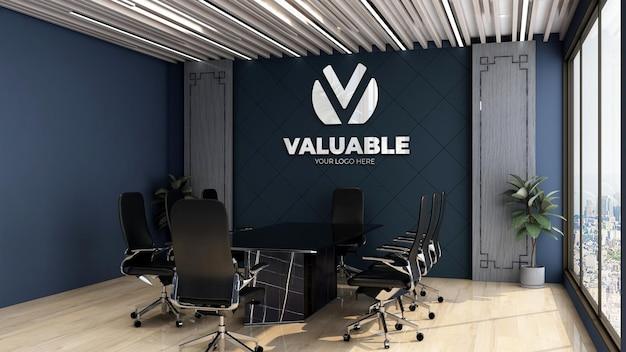 Maquette De Logo De Mur Bleu De Salle De Réunion Moderne Et Luxueuse PSD Premium