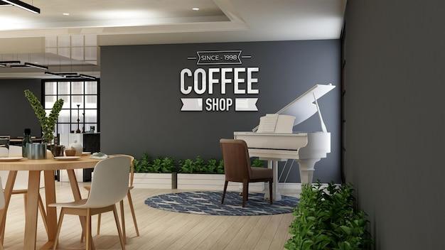 Maquette de logo de mur de café dans le café ou la salle de restaurant moderne