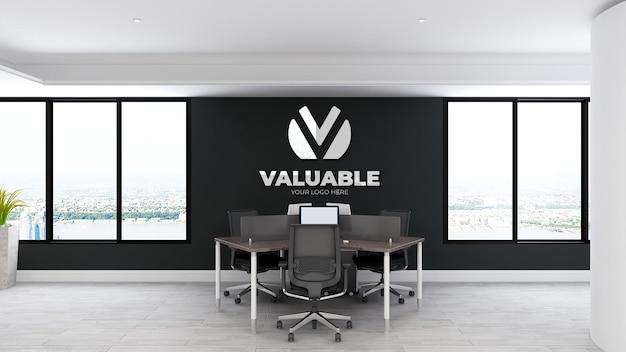 Maquette de logo de mur d'espace de travail de salle de bureau