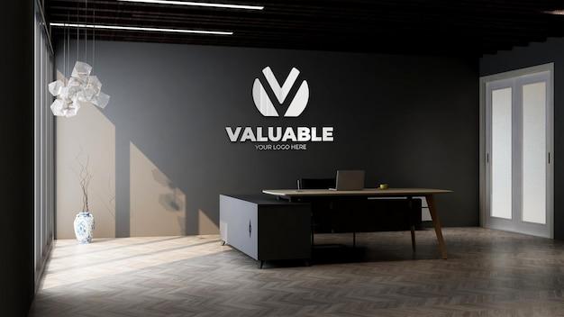 Maquette de logo de mur de salle de directeur de bureau rendu réaliste