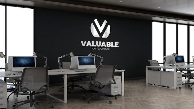 Maquette De Logo Mural 3d Réaliste Dans L'espace De Travail De Bureau PSD Premium