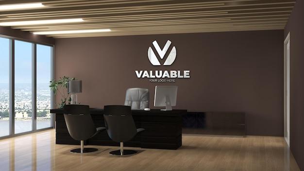 Maquette de logo réaliste de mur de chambre de directeur de bureau avec wal marron