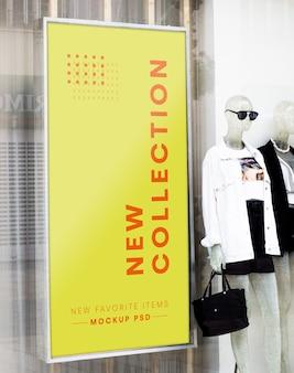 Maquette de magasin de mode