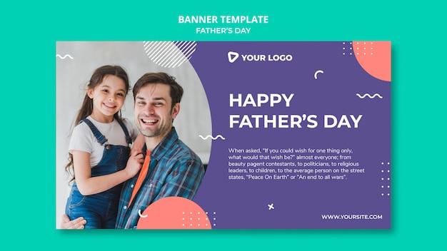 Maquette de modèle de bannière de concept de fête des pères heureux