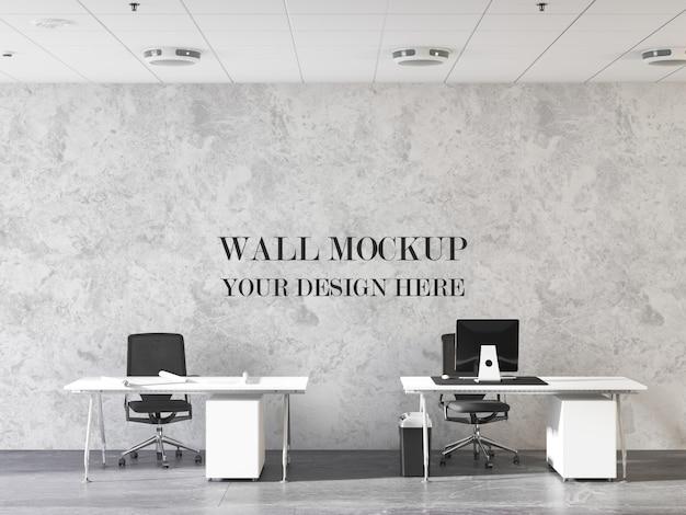 Maquette de mur de bureau design moderne avec des meubles
