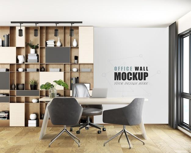 Maquette de mur d'espace de bureau de gestionnaires de conception moderne