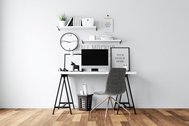 Maquette de mur intérieur d'espace de travail à domicile