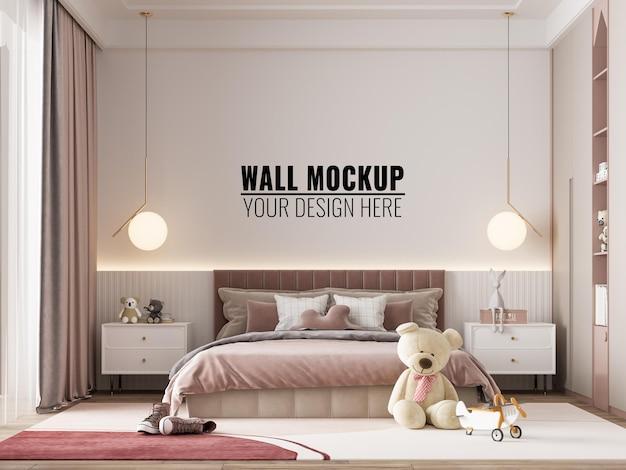 Maquette de mur intérieur pour chambre d'enfants