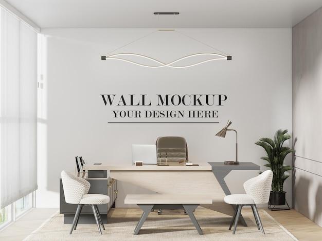 Maquette de mur de salle de pdg ou de directeur moderne