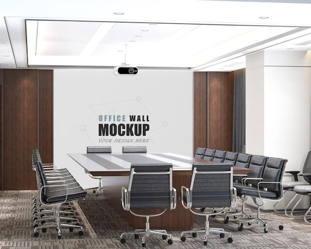 Maquette murale de conception de salle de réunion moderne