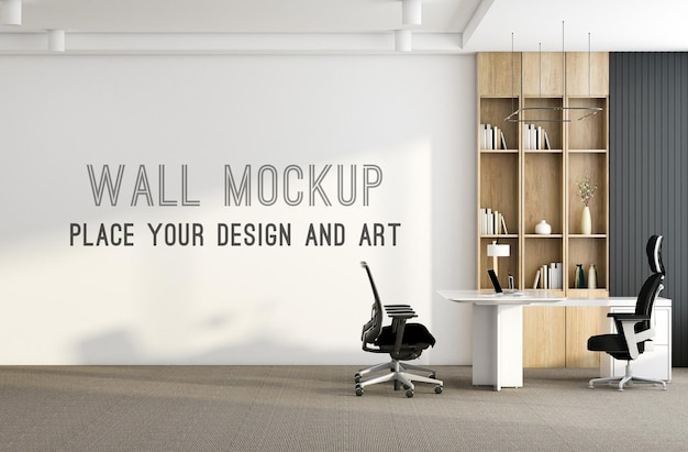 Maquette murale dans un bureau moderne