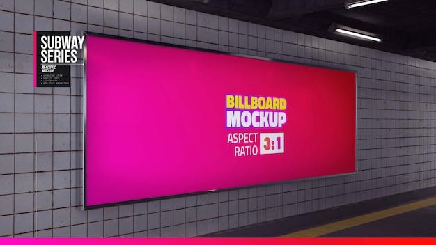 Maquette de panneau d'affichage long dans le mur de la station de métro