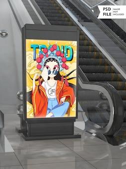 Maquette de panneau d'écran publicitaire