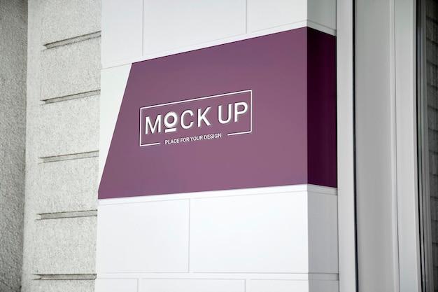 Maquette de panneau de façade de magasin