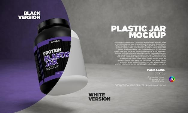 Maquette de pot en plastique pour produits protéinés ou médicamenteux