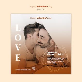 Maquette de prospectus de la saint-valentin avec des partenaires masculins