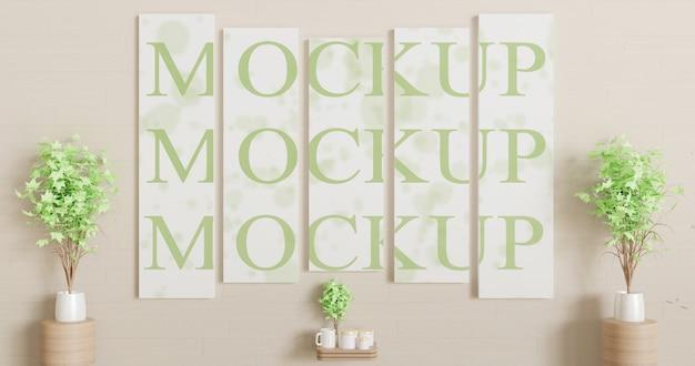 Maquette de toile à panneaux multiples sur le mur. maquette de décoration de papier peint.