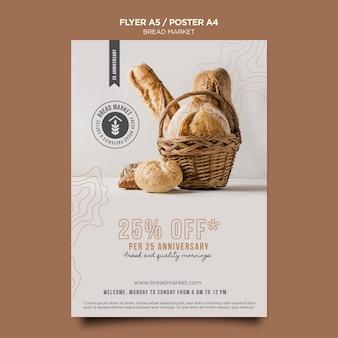 Marché du pain avec modèle d'affiche de réduction