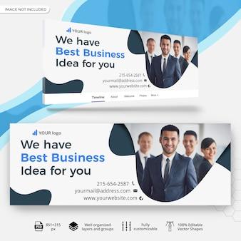Marketing d'entreprise facebook social cover