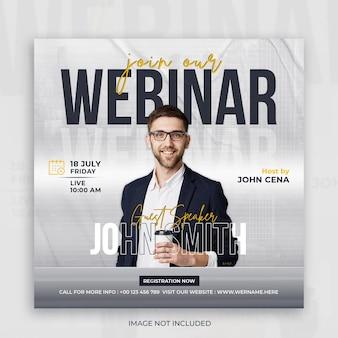 Marketing numérique et webinaire d'entreprise en direct sur les médias sociaux ou modèle de bannière instagram
