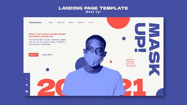 Masquer le modèle de page de destination 2021