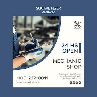Mécanicien de modèle de flyer carré
