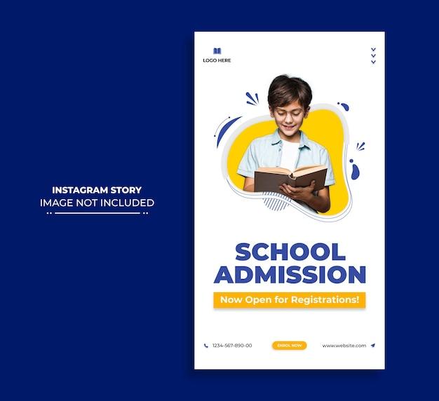 Médias sociaux d'admission à l'école bannière web instagram story ou modèle de flyer carré