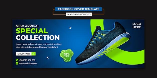 Médias sociaux de chaussures spéciales et modèle de couverture facebook