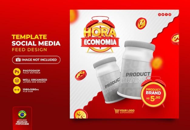Les médias sociaux post economy time rendu 3d au brésil modèle de conception en portugais