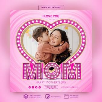 Les médias sociaux post instagram je t'aime maman fête des mères avec un cœur et des lumières réalistes