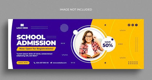 Les médias sociaux pour l'admission à l'école pour enfants publient un dépliant de bannière web et un modèle de conception de photo de couverture facebook