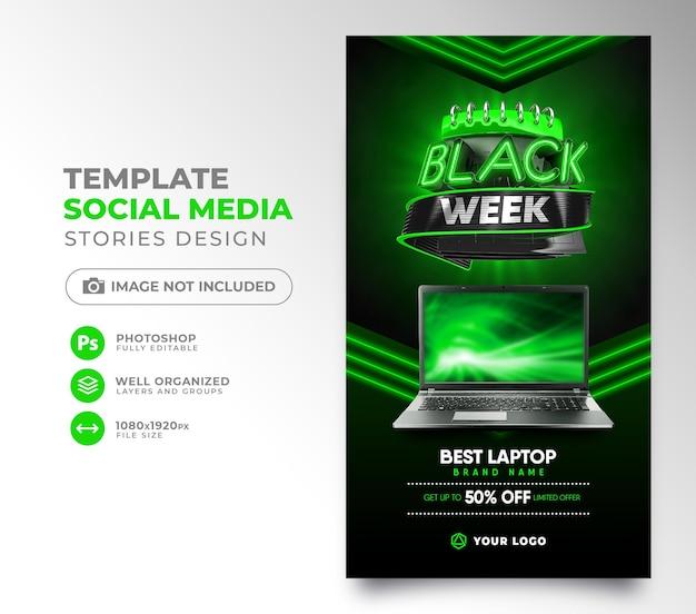 Les médias sociaux publient la conception de modèle de rendu 3d du vendredi noir pour la semaine noire de la campagne marketing