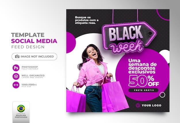 Les médias sociaux publient la conception de modèle de rendu 3d vendredi noir dans la semaine noire du brésil portugais