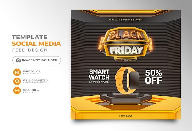 Les médias sociaux publient la conception de modèle de rendu 3d vendredi noir pour la campagne de marketing