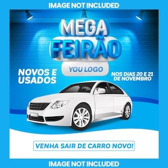 Mega feirao avec podium 3d pour la vente de véhicules