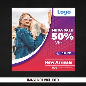 Mega offre de vente