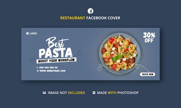 Meilleur modèle de bannière de couverture facebook de pâtes