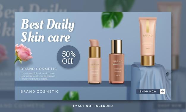 Meilleur modèle de bannière web pour la promotion quotidienne des produits de soins de la peau