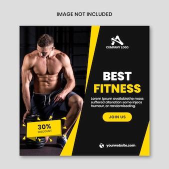 Meilleur modèle de médias sociaux de fitness et de gym