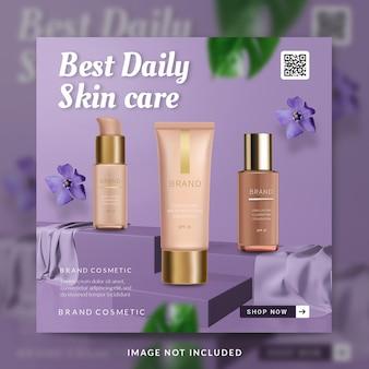 Meilleur modèle de publication ou de bannière pour la promotion quotidienne des produits de soins de la peau sur les réseaux sociaux