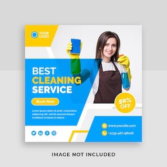 Meilleur service de nettoyage pour le modèle de publication sur les réseaux sociaux home square