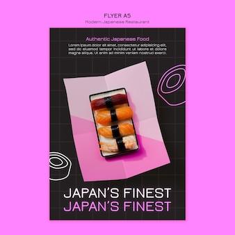 La meilleure affiche de restaurant de sushi du japon