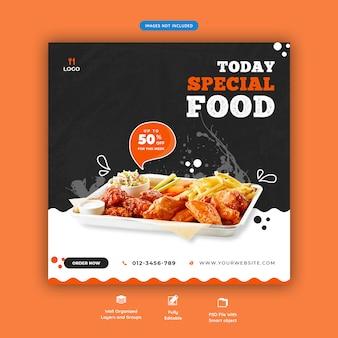 Menu alimentaire et modèle de bannière de médias sociaux de restaurant
