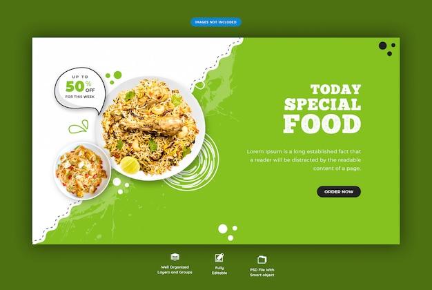 Menu alimentaire et modèle de bannière web horizontale restaurant