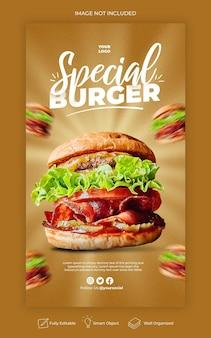 Menu alimentaire et modèle d'histoire instagram et facebook du restaurant