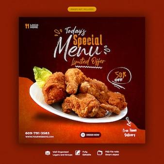 Menu alimentaire et restaurant modèle de bannière de médias sociaux