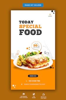 Menu alimentaire et restaurant modèle d'histoire instagram