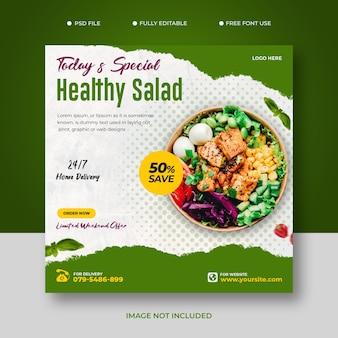 Menu d'aliments sains et modèle de publication sur les réseaux sociaux du restaurant gratuit