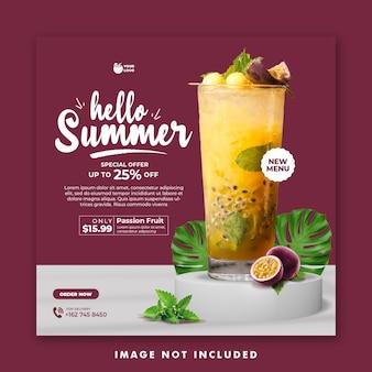 Menu de boissons d'été modèle de bannière de publication de médias sociaux