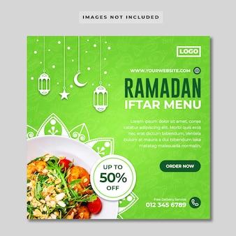 Le menu du ramadan iftar offre une bannière de médias sociaux